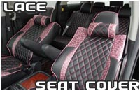 bt_lace_seat_over.jpg